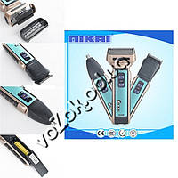 Электробритва с триммером Nikai NK-7089-3 с 3 насадками и съемным аккумулятором