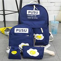 Рюкзак для школы с принтом яичницы