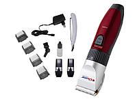 Машинка для стрижки волос Livstar LSU-1540