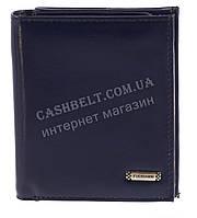 Компактный интересный оригинальный удобный женский кошелек высокого качества FUERDANNI art. 4481 темно синий
