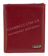 Компактный интересный оригинальный удобный женский кошелек высокого качества FUERDANNI art. 4481 красный