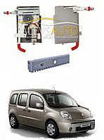 Электропривод сдвижной двери для Renault Kangoo 2008-2012 1-о моторный,Львов