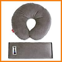 Комплект дорожный для сна Eternal Shield (серый) (4601234567831)