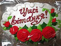 """Украшение на торт """"Поздравление с розами"""""""