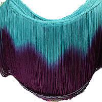 Бахрома c градиентом. Цвет GreenPurple 28см*1м