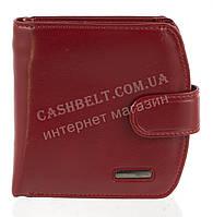 Компактный интересный оригинальный удобный женский кошелек высокого качества FUERDANNI art. 4499 красный