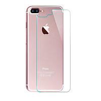 Заднее защитное закаленное стекло для iPhone 7 Plus (бронестекло айфон)