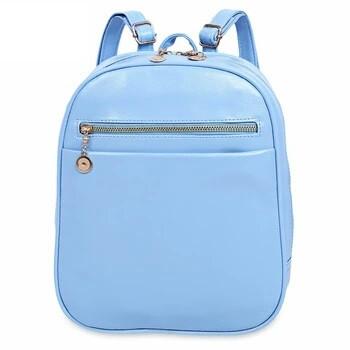0226a5e0fb00 Рюкзак молодежный городской маленький искусственная кожа голубой ...