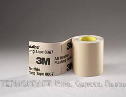 3M Flexible Air Sealing Tape 8777 - Эластичная герметизирующая лента 50,0х0,13 мм, рулон 23 м