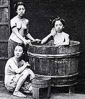 Японская баня (Офуро)