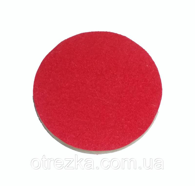 """Фетровый круг для углошлифовальной машины 125х10  мм. класса """"В"""""""