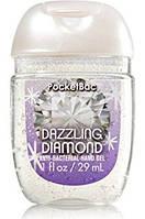 Антибактериальный гель / санитайзер (dazzling diamond) Bath & Body Works