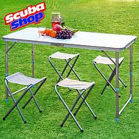 Туристический комплект VERUS (стол+4 стульчика)