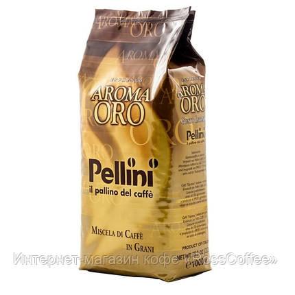 Кофе в зернах Pellini Aroma Oro Gusto Intenso 1 кг, фото 2
