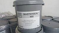 Битумная гидроизоляция модифицированная каучуком MasterSeal 665.
