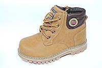 Детские кожаные демисезонные ботинки для мальчиков оптом фирмы. Kellaifeng KLF062-3 (8пар 27-32)