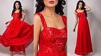 Вечернее платье с пышной шифоной юбкой красный