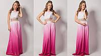 Вечернее платье  фуксия 42-46