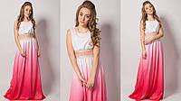 Нежное платье в пол с кружевным поясом НП 1070 розовый