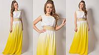 Вечернее платье с кружевным поясом  НП 1070 желтый