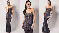 Шикарное вечернее платье в пол НП 771 темно-синий