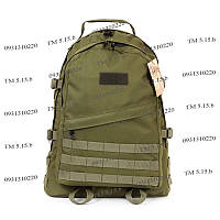 Тактический походный крепкий рюкзак с органайзером на 40 литров олива. Армия, рыбала, спорт, туризм, охота