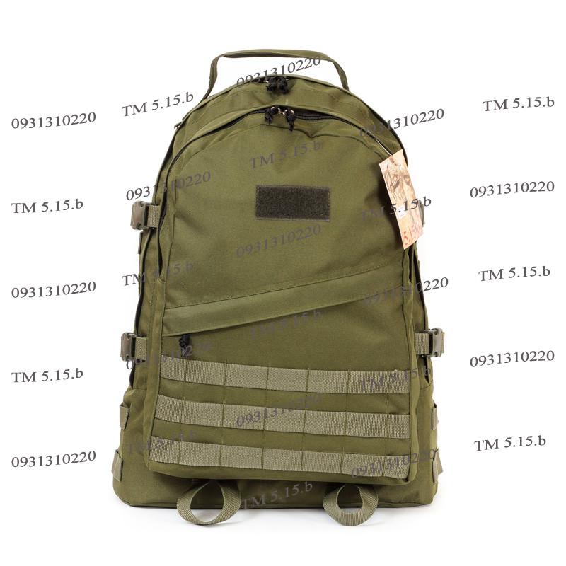 Рюкзак Военный 15 Л. С Органайзером