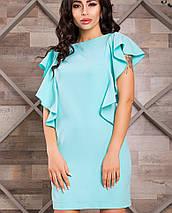 Платье с рукавами воланами | Дороти lzn, фото 3