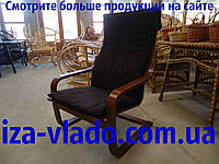 Кресло качалка «Пружина»