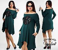 Стильное платье трикотаж джерси с апликацией для пышных дам