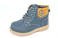 Детские кожаные демисезонные ботинки для мальчиков оптом фирмы. Kellaifeng KLF062-2 (8пар 27-32)
