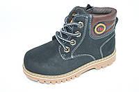 Детские кожаные демисезонные ботинки для мальчиков оптом фирмы. Kellaifeng KLF062-1 (8пар 27-32)