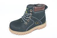 Детские кожаные демисезонные ботинки для мальчиков оптом фирмы. Kellaifeng KLF061-1 (8пар 27-32)