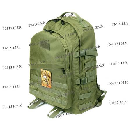 Рюкзак до 25 литров для охоты 11912115 рюкзак wenger