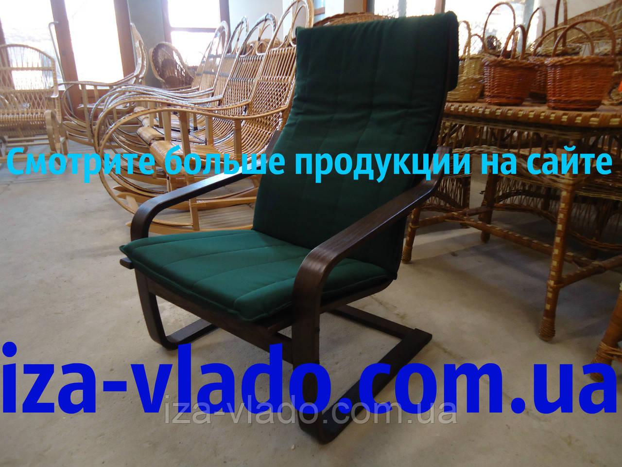 Кресло для отдыха «Лягушка» (пружина) со съемной накидкой