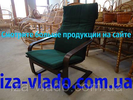 Кресло для отдыха «Лягушка» (пружина) со съемной накидкой, фото 2