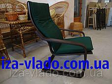 Кресло для отдыха «Лягушка» (пружина) со съемной накидкой, фото 3