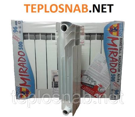 Радиатор биметаллический Mirado/Мирадо 500/96(Одесса), фото 2