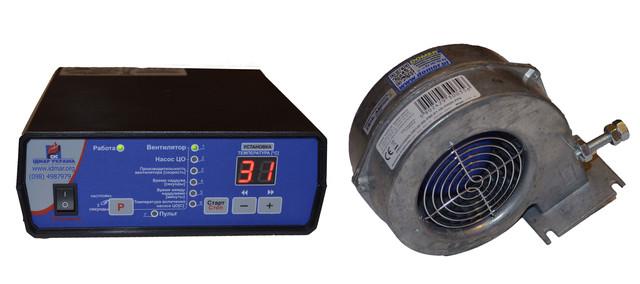 Блок управления и вентилятор для твердотопливного котла Идмар