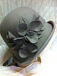 Фетровая шляпа с полями завернутыми вверх, фото 3