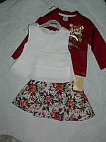 Нарядный костюм на девочку Baby Small