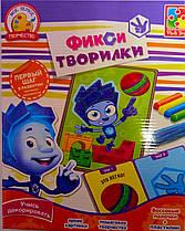 Пластилин Фикси творилки: Нолик VT4205-04 Vladi Toys Украина