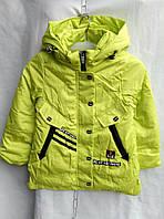 Куртка парка демисезонная для девочки 4-8 лет,желтая, фото 1