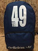 Ранец Рюкзак  школьный для подростка Wallaby Adidas 17-553430-1