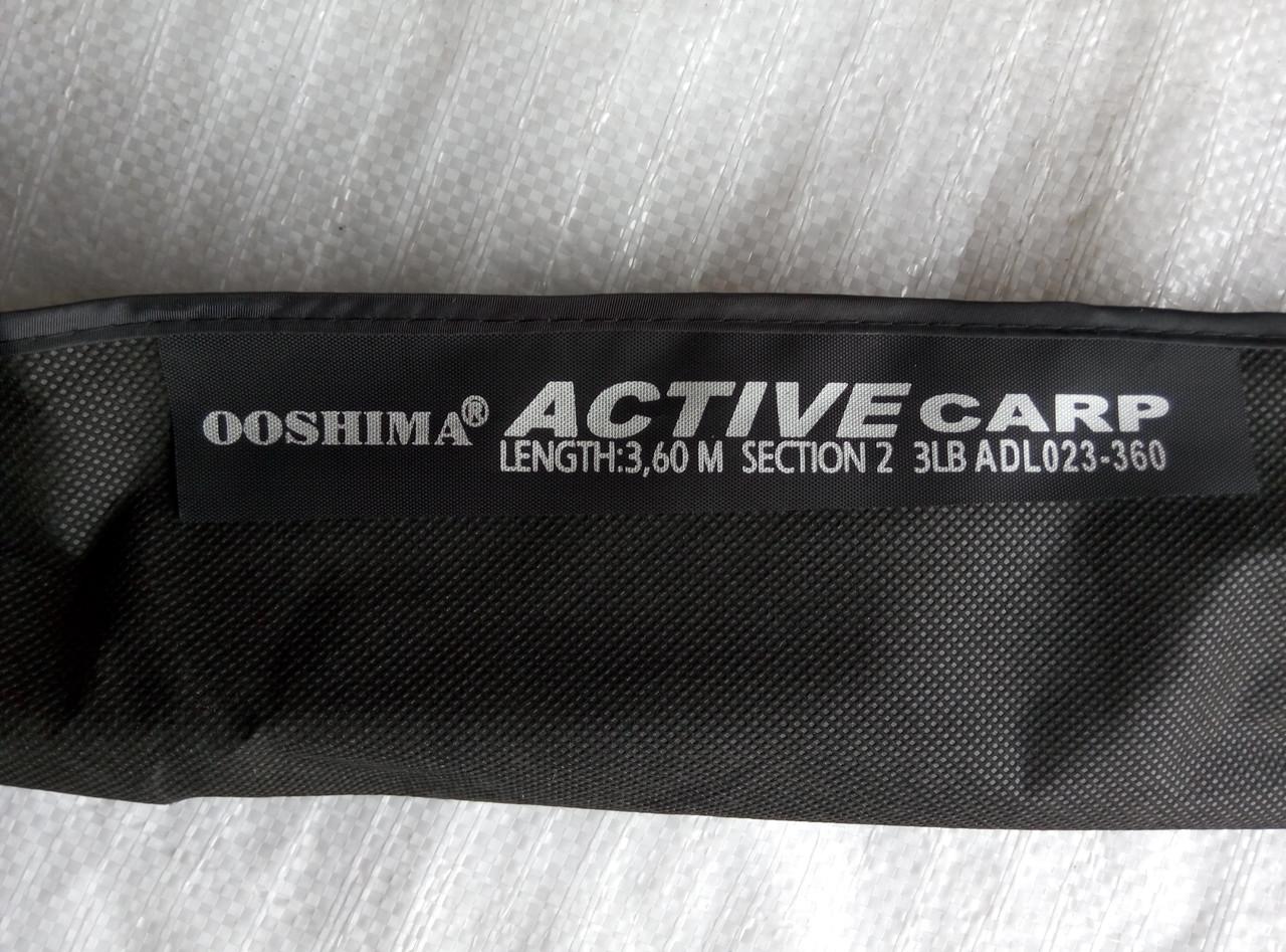 Карповое удилище Ooshima Active Carp 3.6 м