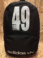Ранец Рюкзак  школьный для подростка Wallaby Adidas 17-553430-2