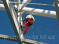Высотные работы,промышленный альпинизм,верхолазные работы,цена,Херсон., фото 1