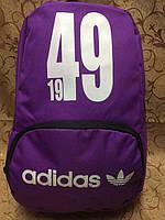Ранец Рюкзак  школьный для подростка Wallaby Adidas 17-553430-4