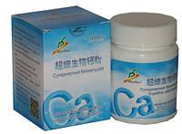 Супермелкий биокальций ХуаШен - кальций HuaShen