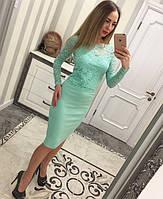 Женский гипюровый костюм с юбкой 880030